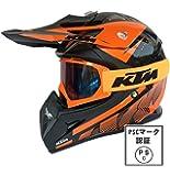 (Nakasami 通販)オフロードヘルメット KTMフロードヘルメット ヘルメット バイク用ヘルメット バイクヘルメット オフロードバイクヘルメット 通気性抜群安価高品質 ゴーグル付き 「PSCマーク付き」輸入品 (XL, レインボーゴーグル)