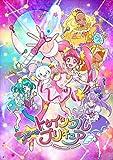 スター☆トゥインクルプリキュア vol.7【DVD】[DVD]