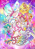 【Amazon.co.jp限定】スター☆トゥインクルプリキュア vol.3[Blu-ray](収納BOX・vol.3バージョン付き)
