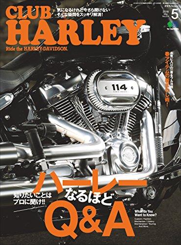 CLUB HARLEY (クラブハーレー)2018年5月号 Vol.214[雑誌]