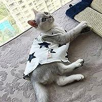 iikuru 猫用 服 かわいい 猫 洋服 Tシャツ ペット服 子猫 おしゃれ ねこ ウェア コットン x783