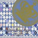 QuinRose Best ~ボーカル曲集・2012-2013 II~