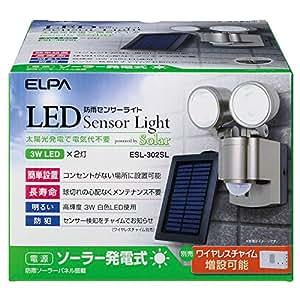 Amazon.co.jp : ELPA ソーラー 3W LEDセンサーライト 2灯 ESL-302SL ...