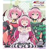To LOVEる-とらぶる-ダークネス2nd Blu-ray BOX 通常版