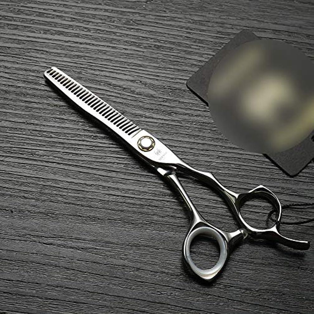 歩く感嘆符アイデア6インチの専門の理髪はさみ、軸受けねじステンレス鋼の薄くなるはさみ ヘアケア (色 : Silver)
