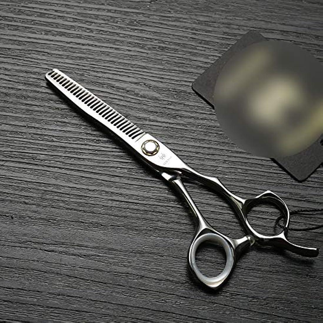 純度必要ない平らにする6インチの専門の理髪はさみ、軸受けねじステンレス鋼の薄くなるはさみ ヘアケア (色 : Silver)