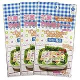弁当 シート 3個組 抗菌 AG フルーツ 野菜柄