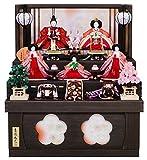 雛人形 吉徳大光 ひな人形 雛 コンパクト収納飾り 三段飾り 五人飾り 花ひいな 三五親王 芥子官女 スワロフスキー h293-ys-306254