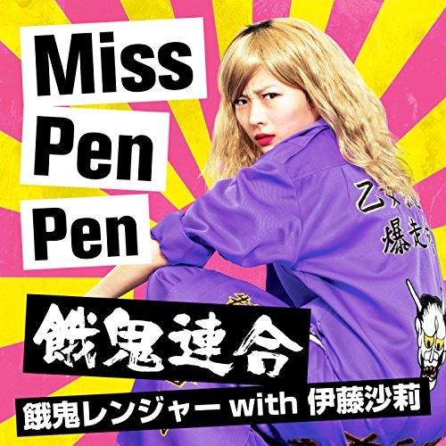 Miss PenPen