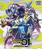 仮面ライダーゼロワン Blu-ray COLLECTION 1[Blu-ray/ブルーレイ]