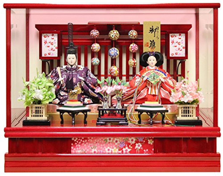 雛人形 ケース入り親王飾り 吊るし付き 間口53×奥行33×高さ41cm 赤塗ガラスケース オルゴール付き