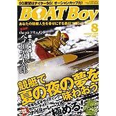 Boat Boy (ボートボーイ) 2008年 08月号 [雑誌]