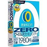 ZERO ウイルスセキュリティ(最新)|1台版|Win/Mac/Android対応