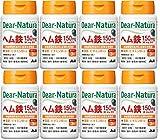 【まとめ買い】ディアナチュラ ヘム鉄 With サポートビタミン2種 30粒×8個