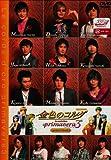 金色のコルダ~primavera 3~ grand finale [DVD]