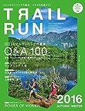 マウンテンスポーツマガジン VOL.6 トレイルラン2016 AUTUMN/WINTER トレイルランニングの基本Q&A100 (別冊 山と溪谷)