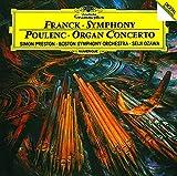 フランク:交響曲 ニ短調