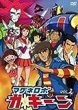 マグネロボ ガ・キーン VOL.3[DVD]