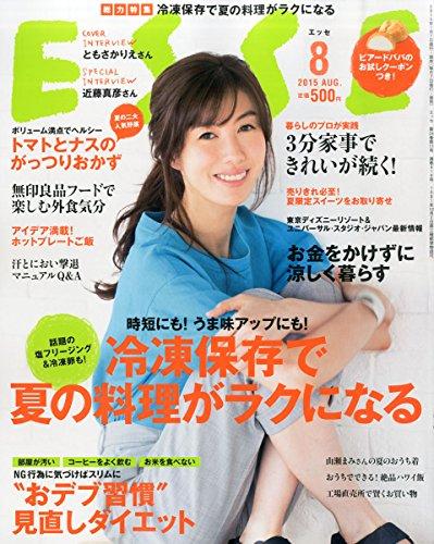 ESSE(エッセ) 2015年 08月号の詳細を見る