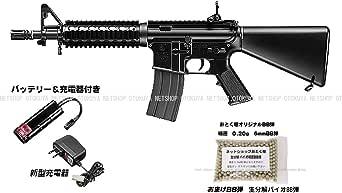 ■フルセット■ ハイサイクル 電動ガン M4 CRW カスタムHC (バッテリー・新型充電器・おまけBB弾付き) 【東京マルイ】