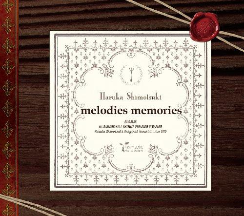 melodies memoriesの詳細を見る