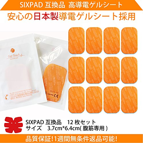SIXPAD シックスパッド用 互換パッド 日本製ゲルシート採用 (アブズフィット: 腹筋専用 3.7cm×6.4cm) 3枚入×4袋 計12枚 2セット分)
