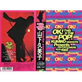 OK!THIS IS THE POP TOUR1993 [VHS]