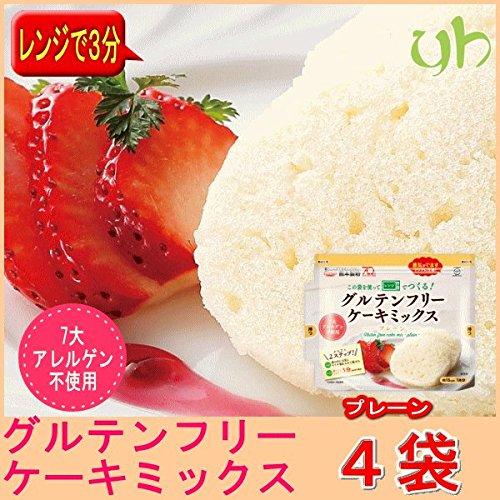 [4袋] 国内産(九州)米粉使用 この袋を使ってつくるケーキ グルテンフリー ケーキミックス(プレーン)