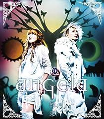 angela「Shangri-La」のCDジャケット
