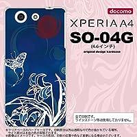SO04G スマホケース XPERIA A4 SO-04G カバー エクスペリア A4 蝶と花 青 nk-so04g-1541