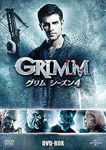 GRIMM/グリム シーズン4 DVD BOX