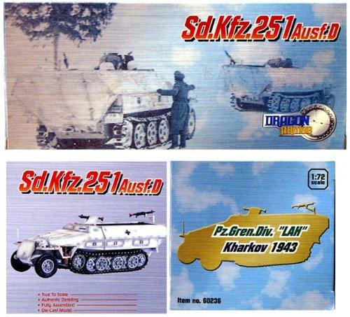 ドラゴンアーマー60236  1/72 塗装済み完成品 ドイツ中型装甲兵員輸送車Dタイプ 「武装SSアドルフヒトラー親衛連隊 擲弾兵装甲師団」 所属、第三次ハリコフ攻防戦、東部戦線 1943