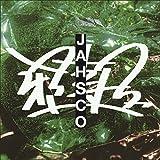 JAHSCO