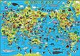 【アポロ社のピクチュアパズル】 せかいのようす 85ピース 子ども向けパズル 25-104
