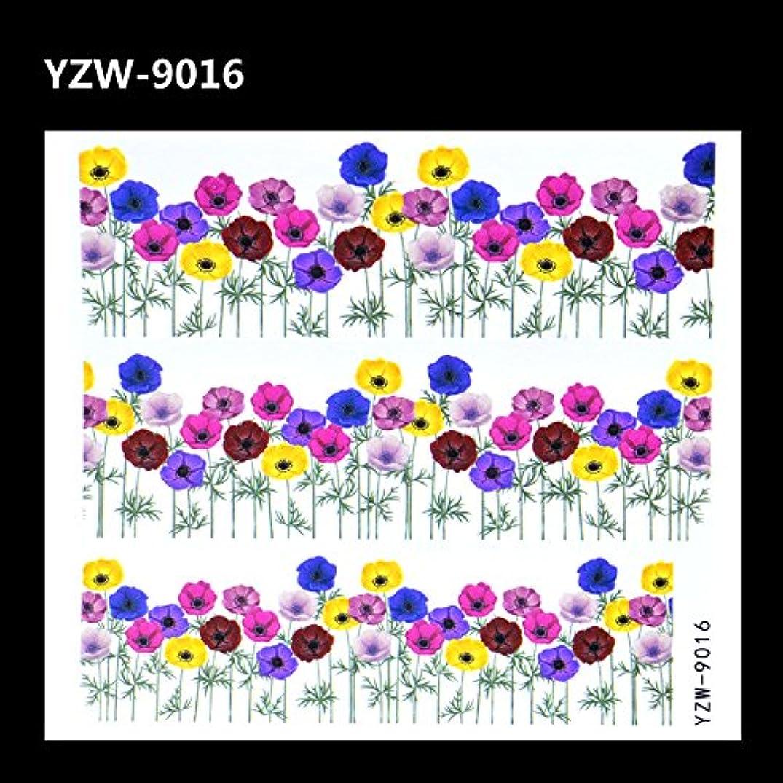 人差し指同情的彫刻家SUKTI&XIAO ネイルステッカー 1シート美容水転写ネイルステッカーカラフルな花柄デカールtaattoo用ネイルアートのヒント装飾ツール