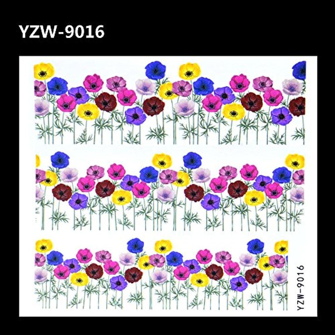正当な担保高音SUKTI&XIAO ネイルステッカー 1シート美容水転写ネイルステッカーカラフルな花柄デカールtaattoo用ネイルアートのヒント装飾ツール