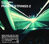 Grand Gallery presents PIANO&STRINGS 2 画像