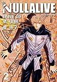 NULLALIVE 2 ―JANE 10― (クロフネデジタルコミックス)