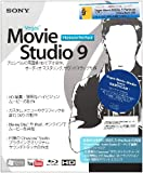 Vegas Movie Studio 9 PPP 解説本バンドル