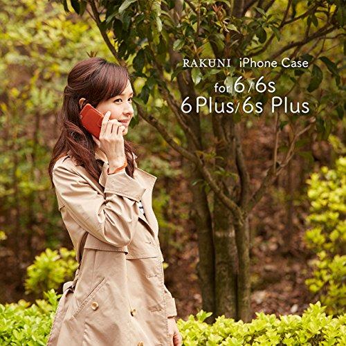 『RAKUNI (ラクニ) iPhone 6/6s Plus用 本革 背面ポケット 財布型 ストラップ付き レザーケース(スタンド機能)(iPhone 6/6s Plus用) (インディゴ)』の5枚目の画像