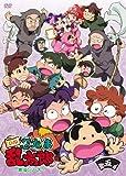忍たま乱太郎 DVD 第19シリーズ 五の段[DVD]