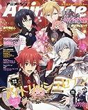 Animage(アニメージュ) 2018年 03 月号 [雑誌]