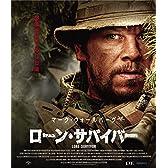 ローン・サバイバー Blu-ray