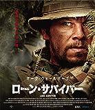 【おトク値!】ローン・サバイバー Blu-ray[Blu-ray/ブルーレイ]