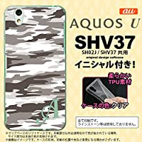 SHV37 スマホケース AQUOS U ケース アクオス ユー ソフトケース イニシャル 迷彩B グレーB nk-shv37-tp1161ini A