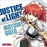 JUSTICE of LIGHT