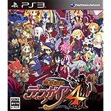 魔界戦記ディスガイア4(通常版) - PS3