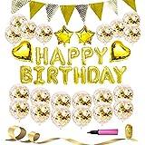 KUNTII誕生日 飾り付け セット きらきら風船 バースデー ガーランド 紙吹雪入れ HAPPY BIRTHDAY お祝いゴールド