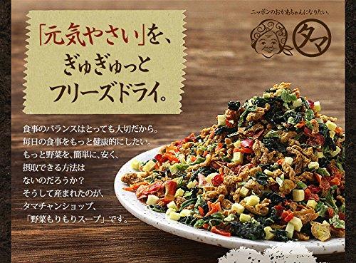 一杯13円!9種類の 野菜スープ 130g