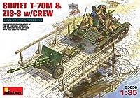 ミニアート 1/35 ソビエトT-70M前期型&ZIS3 (フィギュア5体入) MA35056 プラモデル